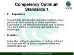 competency optimum standards 11
