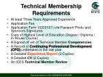 technical membership requirements11