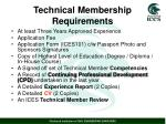 technical membership requirements12