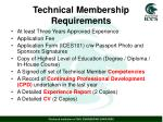 technical membership requirements7