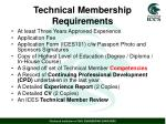 technical membership requirements9