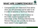 what are competencies