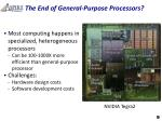 the end of general purpose processors