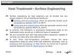 heat treatment surface engineering