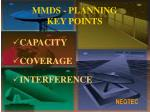 mmds planning key points