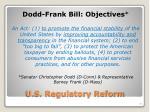 u s regulatory reform1