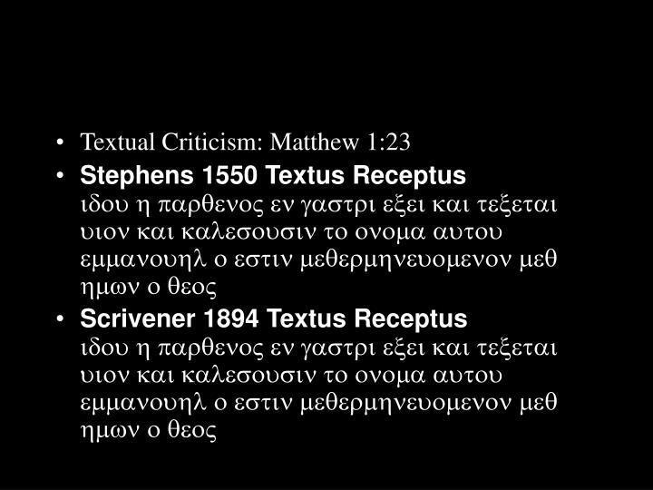 Textual Criticism: Matthew 1:23