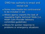 dwd has authority to enact and revise rule