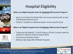 hospital eligibility