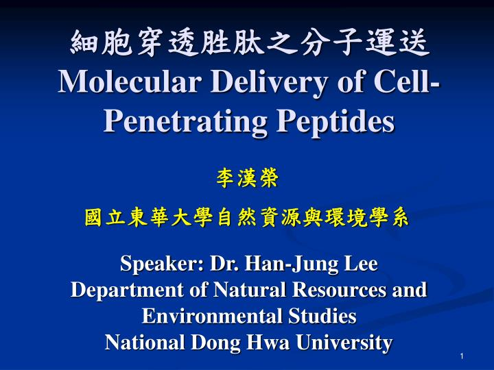 Molecular delivery of cell penetrating peptides
