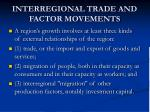 interregional trade and factor movements