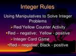 integer rules3