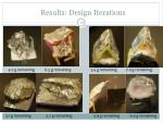 results design iterations