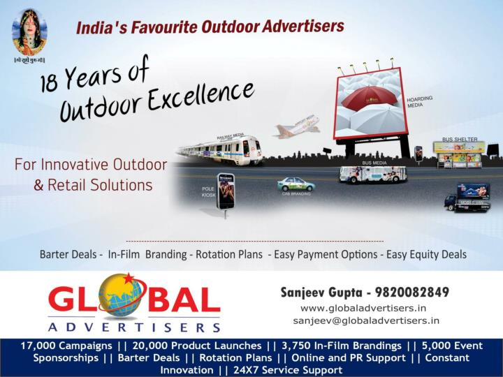 Out of home advertising india global advertisers