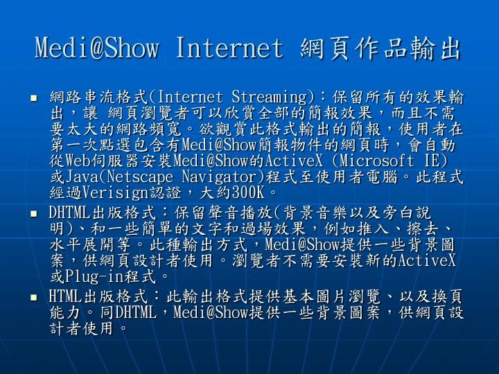 Medi@Show Internet