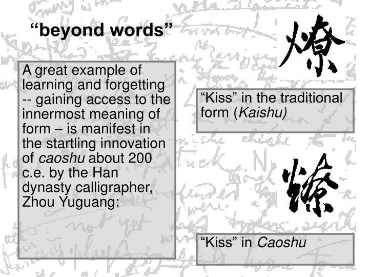 """""""beyond words"""""""
