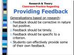 research theory classroom practice regarding providing feedback
