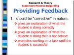 research theory classroom practice regarding providing feedback1