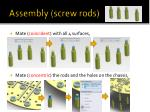 assembly screw rods