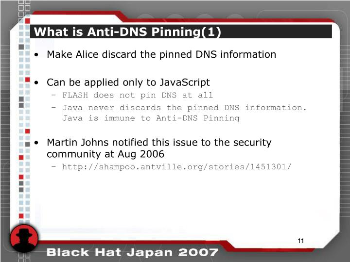 What is Anti-DNS Pinning(1)