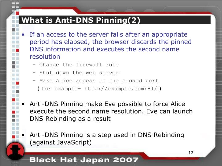 What is Anti-DNS Pinning(2)