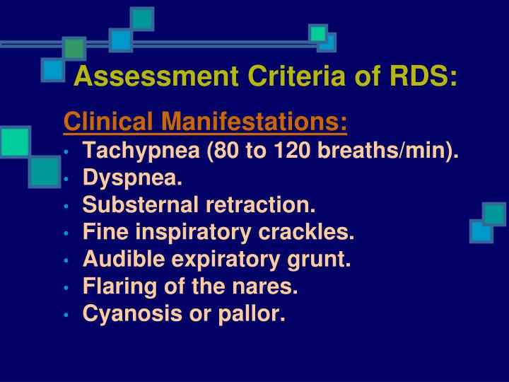 Assessment Criteria of RDS: