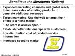 benefits to the merchants sellers