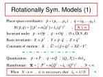rotationally sym models 1