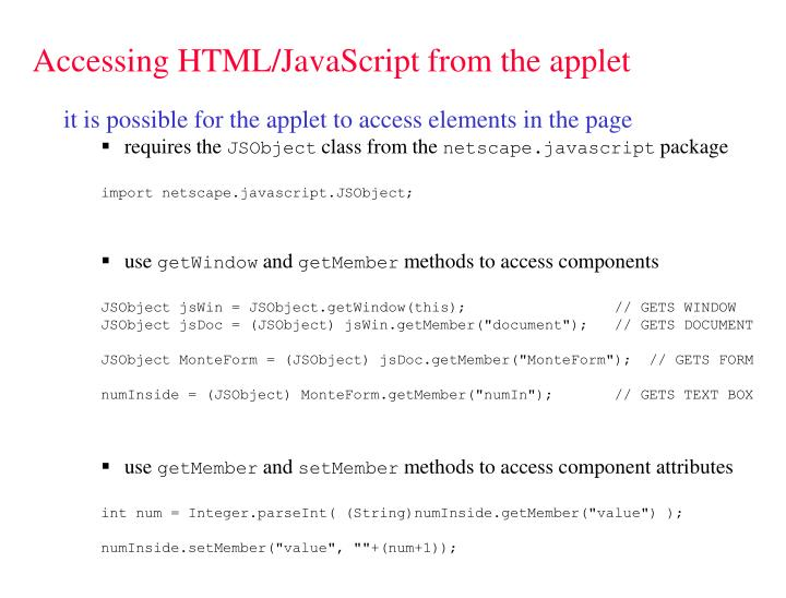 Accessing HTML/JavaScript from the applet