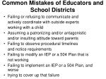 common mistakes of educators and school districts