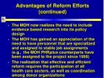 advantages of reform efforts continued