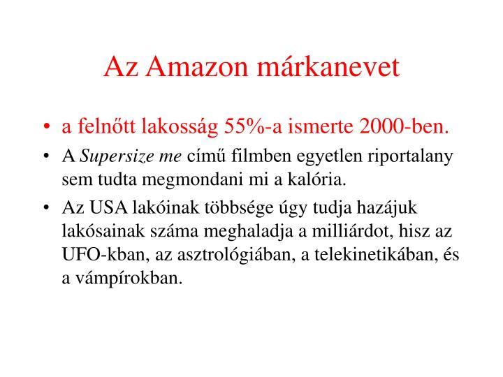 Az Amazon márkanevet