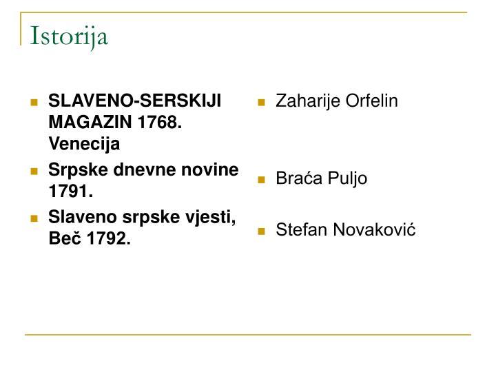 SLAVENO-SERSKIJI MAGAZIN 1768.