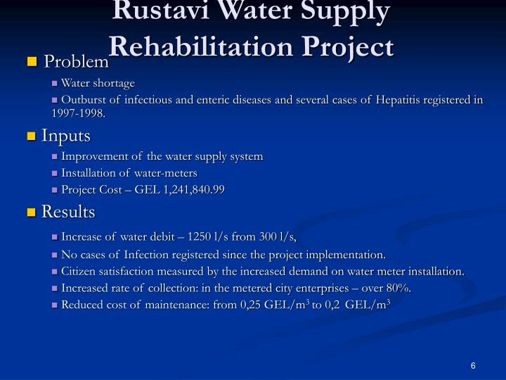 Rustavi Water Supply Rehabilitation Project