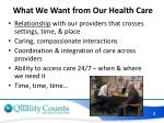 what we want from our health care