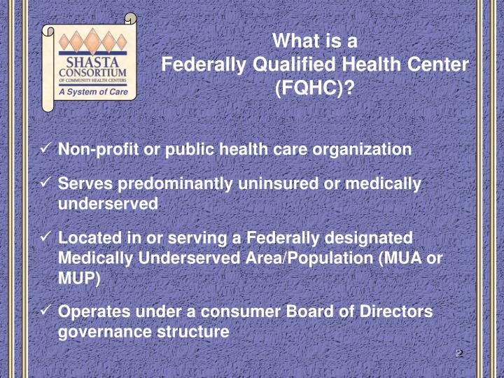 What is a federally qualified health center fqhc