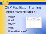 cep facilitator training6