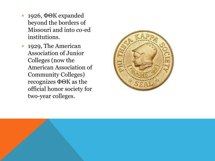 1926, ΦΘК expanded beyond the borders of Missouri and into co-ed institutions.