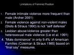 limitations of feminist position