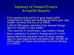 summary of human primate arraycgh results