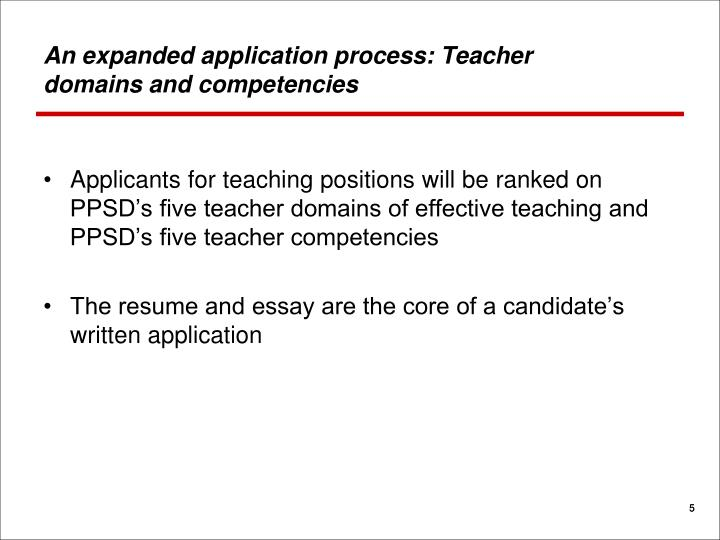 An expanded application process: Teacher domains and competencies