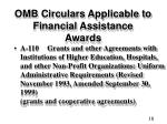omb circulars applicable to financial assistance awards