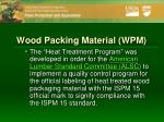 wood packing material wpm