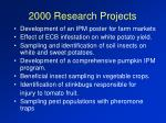2000 research projects