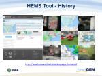 hems tool history
