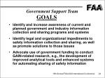 government support team goals