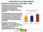 agenda de investimento pac 2007 2010