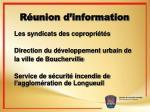 r union d information