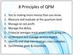 8 principles of qpm