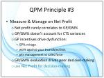 qpm principle 3